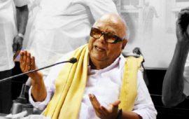 करुणानिधि का निधन, दक्षिण भारत की राजनीति में एक युग का अंत