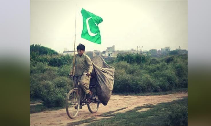 पाकिस्तान के संविधान की वो पांच अच्छी बातें, जो हमें पता होनी चाहिए