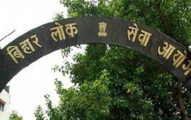 बीपीएससी ने 56वीं से 59वीं सम्मिलित संयुक्त प्रतियोगी परीक्षा के परिणाम जारी किए, संजीव बने टॉपर