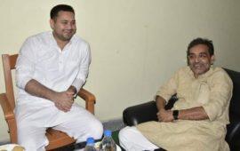 बिहार महागठबंधन: सीट बंटवारे की हुई घोषणा, वामपंथी पार्टियां बाहर