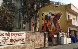 क्या कुम्भ के बहाने 2019 का समर जीतने की कवायद में लगे हैं मोदी-योगी?