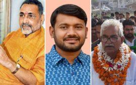 LoksabhaResultBegusarai: भाजपा के गिरिराज आगे, कन्हैया कुमार पीछे…