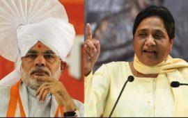 जम्मू-कश्मीर से धारा 370 हटाने पर बसपा और AAP मोदी सरकार के साथ, JD(U) और सपा ने जताया विरोध