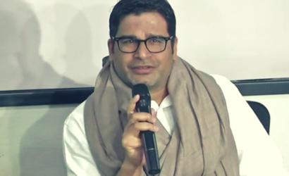 बिहार को मजबूत नेता की जरूरत है ना कि पिछलग्गू बनने से सूरत बदलेगी- प्रशांत किशोर