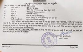 बिहार में 'खास' और 'आम' के लिए कानून अलग-अलग हैं, का कीजिएगा…