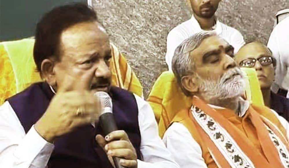 स्वास्थ्य राज्य मंत्री 'अश्विनी कुमार चौबे' के नाम उनके क्षेत्र के नगण्य रहवासी की पाती…