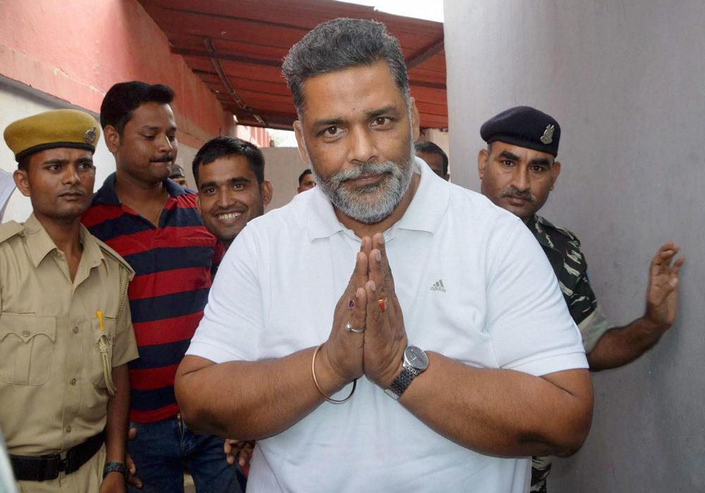73 दिन बिना किसी पॉलिसी के चला देश, अब इन्सपेक्टर राज शुरू- Pappu Yadav