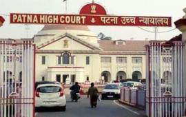 बिहार- 90 हजार से अधिक प्रारंभिक शिक्षकों की भर्ती प्रकिया पर हाईकोर्ट ने लगाई रोक