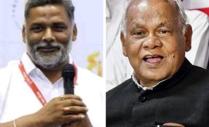 Bihar Election 2020: चुनाव आयोग ने पप्पू यादव, जीतन राम मांझी की पार्टी को दिया नया चुनाव चिन्ह