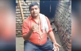 पंजाब से लॉकडाउन में बिहार लौटे एक मजदूर की कहानी