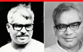 डॉक्टर राम मनोहर लोहिया और कर्पूरी ठाकुर को मिले भारत रत्न, राज्य सरकार ने की अनुशंसा…