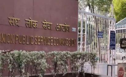 UPSC: कोविड-19 की वजह से अंतिम प्रयास में परीक्षा नहीं देने वालों को एक और मौका देने के पक्ष में नहीं केंद्र सरकार