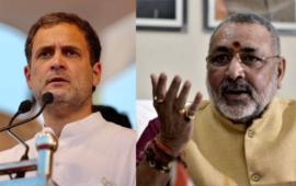 'एक ओर मत्स्य मंत्रालय की मांग तो दूसरी तरफ राहुल गांधी दो फरवरी को ही इससे जुड़ा सवाल पूछ चुके'