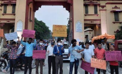 बनारस के इस 'ब्लाइंड स्कूल' का दरवाजा नौवीं से ऊपर के छात्रों के लिए बंद, हो रहा प्रदर्शन